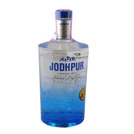 Gin JODHPUR 70cl